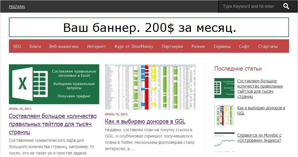 https://www.altblog.ru/wp-content/uploads/2013/06/banner_altblog.jpg